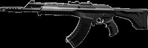 VALORANT Vandal Rifle